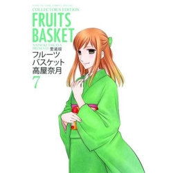 Fruits Basket Collector 039 s Edition Volume 7
