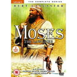 Moses The Lawgiver The Complete Mini series